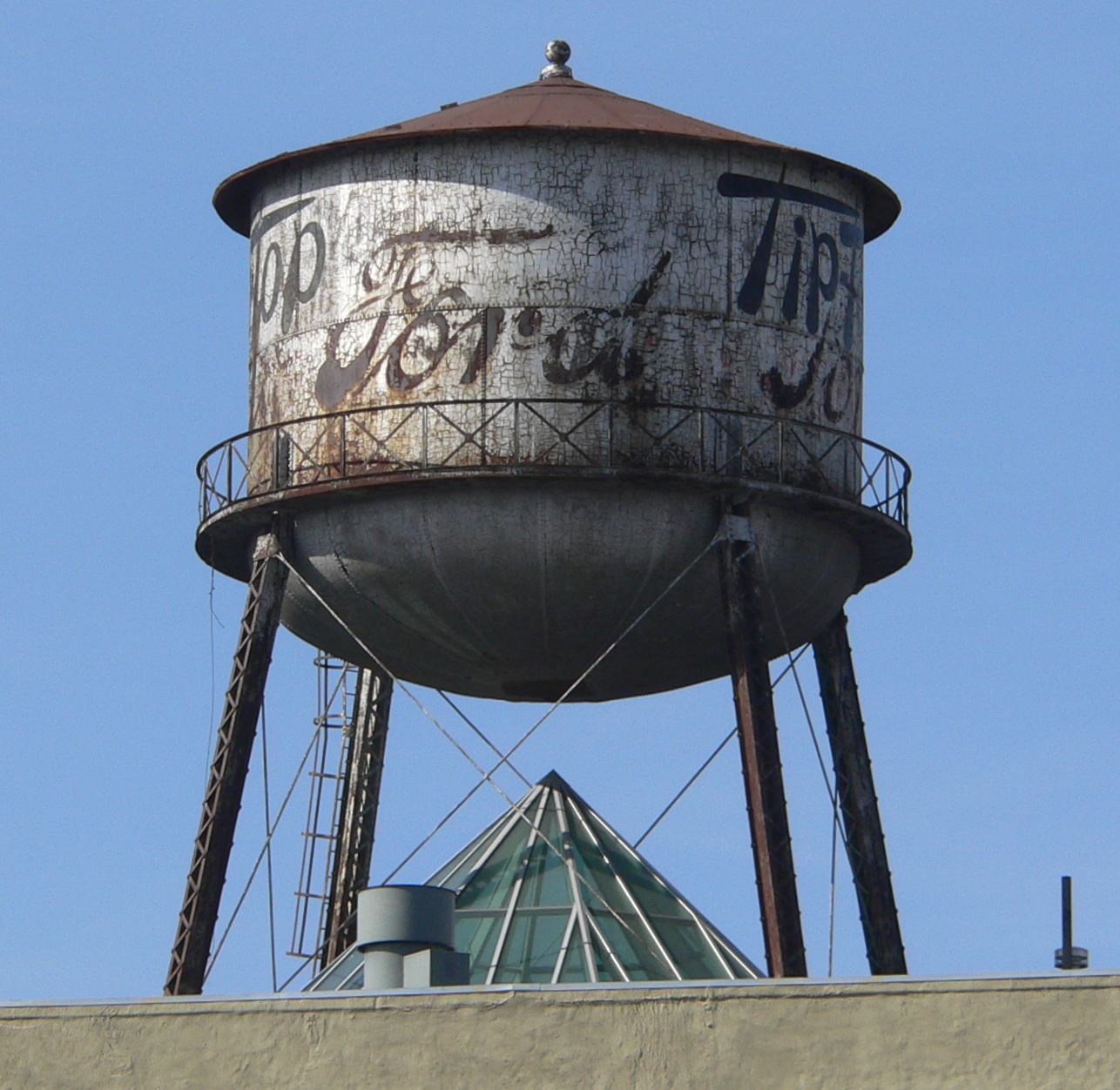 FileOmaha Ford Assembly Plant Watertower From Ejpg Wikimedia - Ford omaha