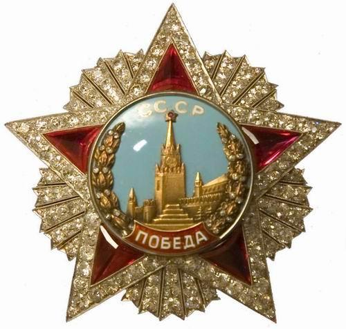 Bildergebnis für stalin orden