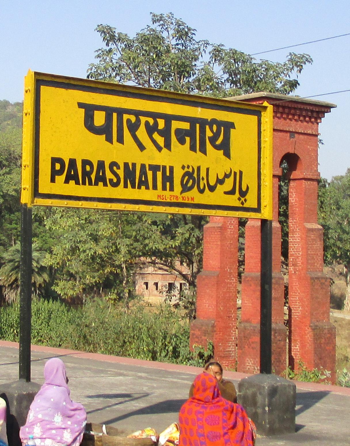 Parasnath railway station - Wikipedia