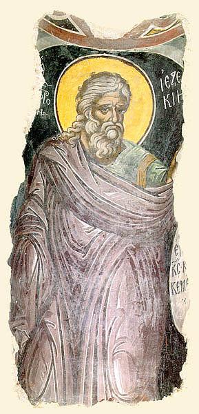 File:Prophet Ezekiel - Pantokrator monastery, Mt Athos - Theophanes of Crete 16th c..jpg - Wikimedia Commons