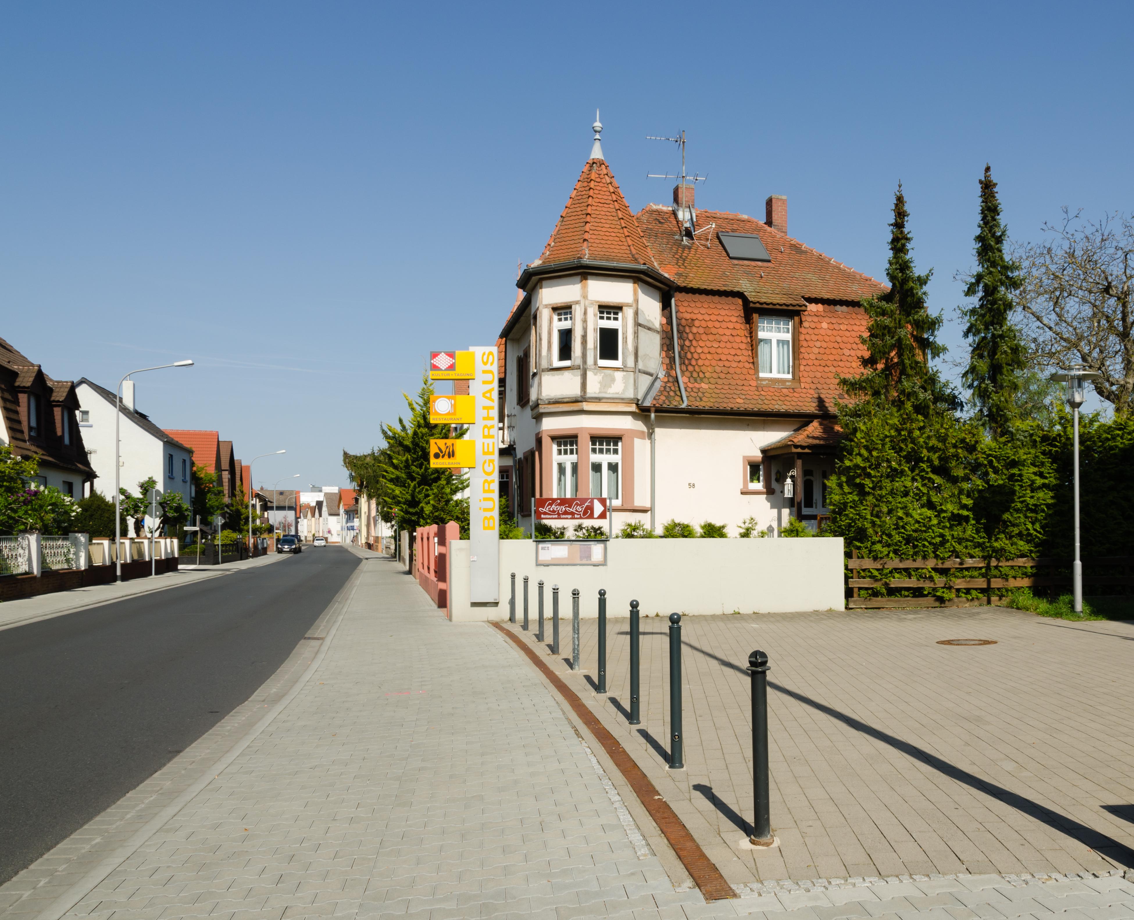 Badesee walldorf mörfelden-walldorf
