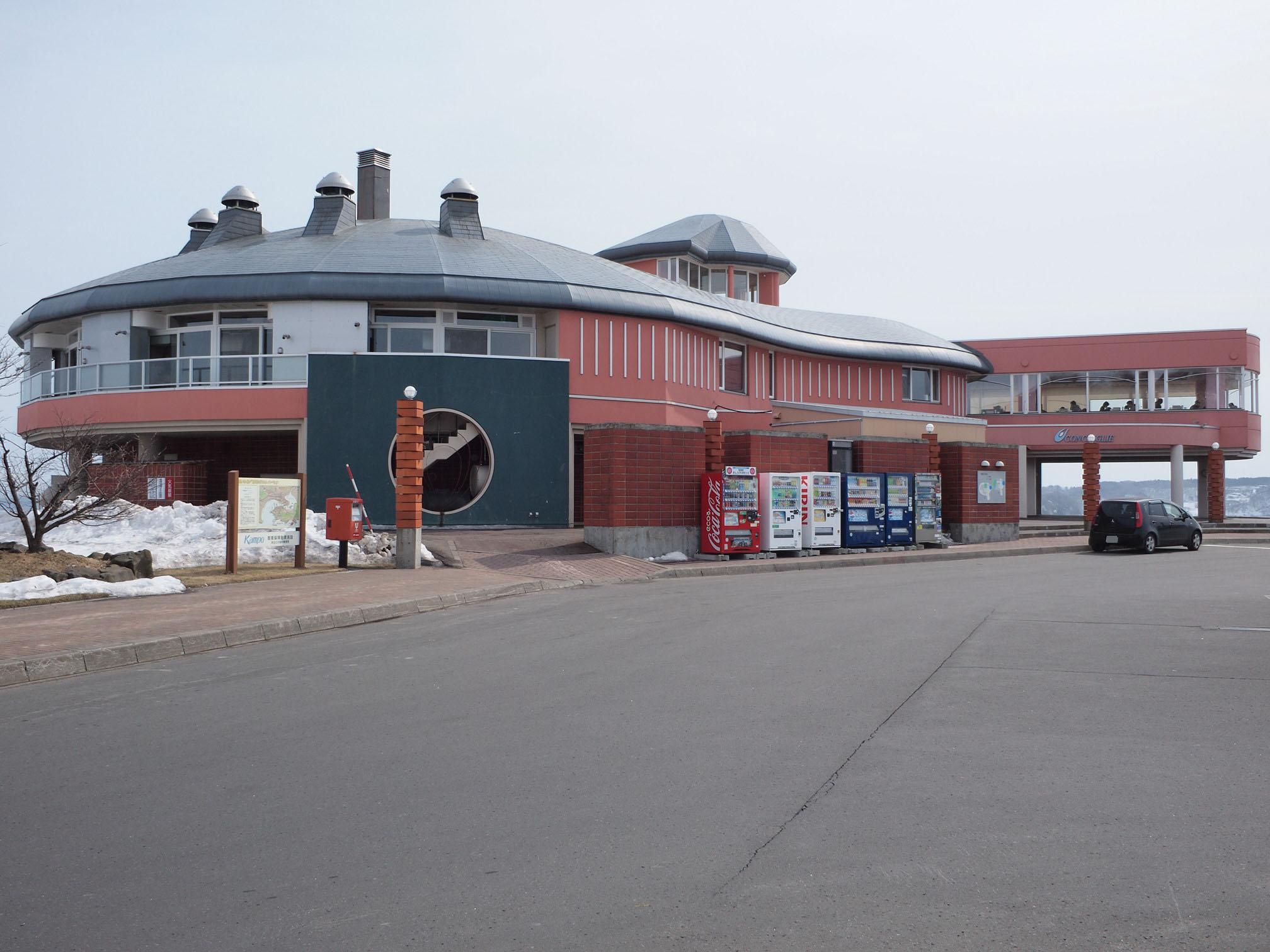 https://upload.wikimedia.org/wikipedia/commons/5/5b/Roadside_Station_Akkeshi_Gourmet_Park.jpg