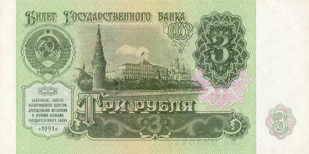 начало грабежа и развала СССР