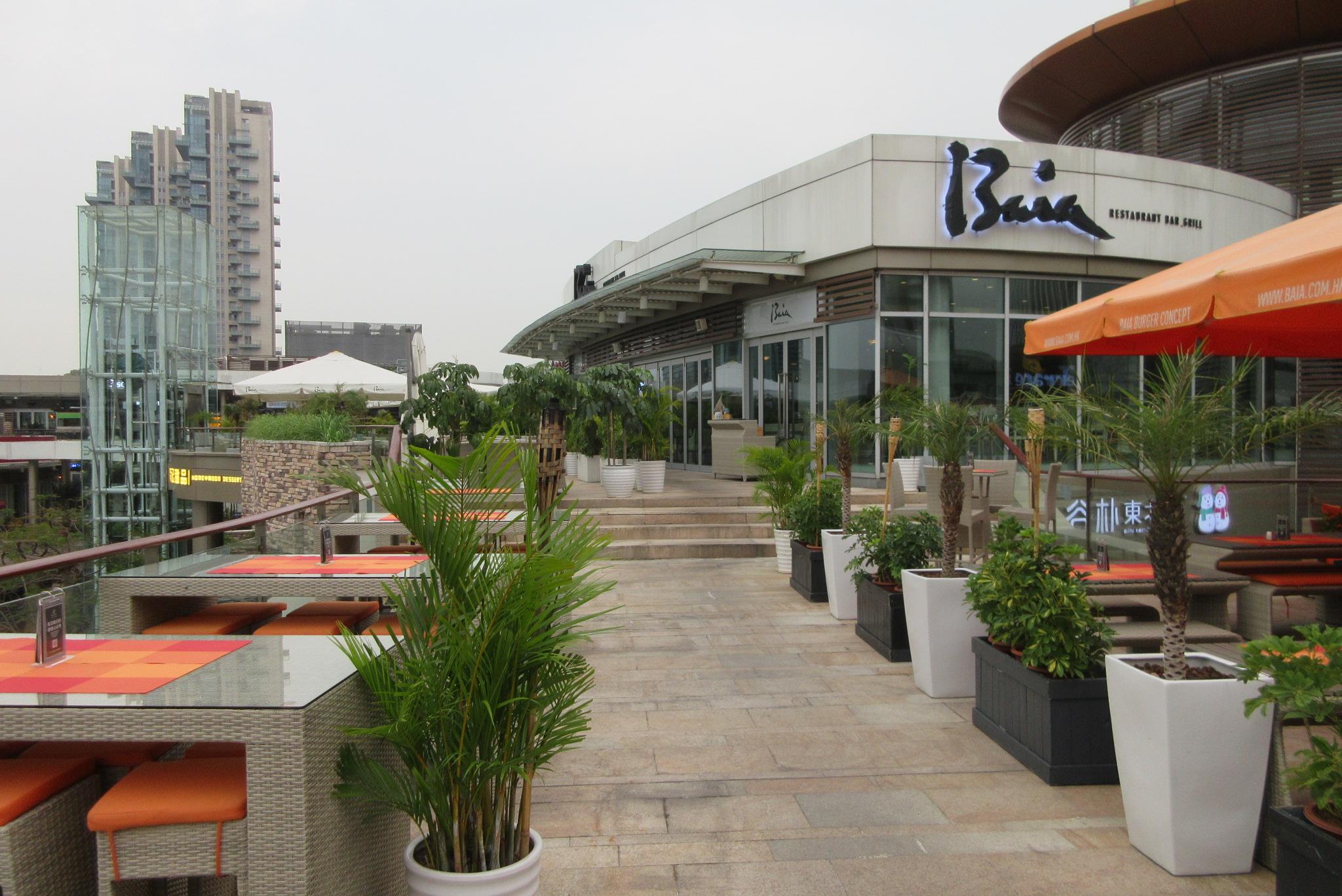 File burger king interior cork ireland 2012 jpg wikimedia commons - File Sz Shenzhen Futian Evening Sea World Restaurant