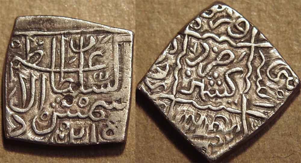 Zain-ul-Abidin - Wikipedia
