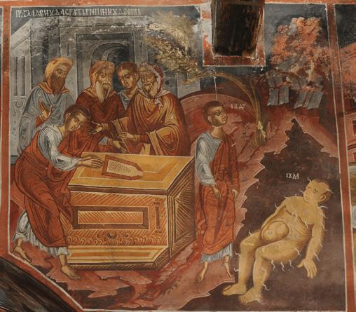 Досье: покаяние, самоубийство и конец Иуда в Слиницком монастыре .jpg