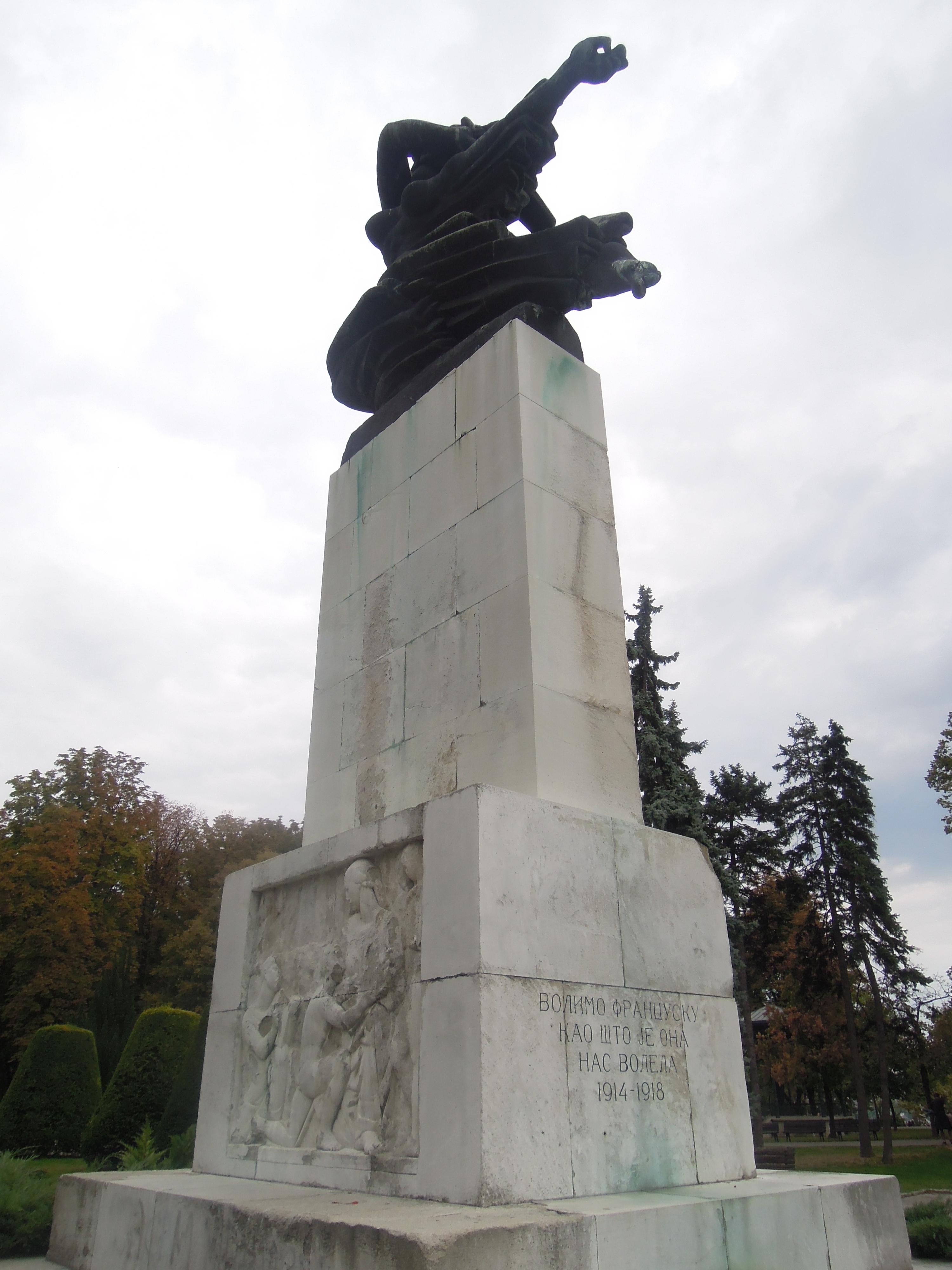 File Spomenik Zahvalnosti Francuskoj 0012 Jpg Wikimedia Commons