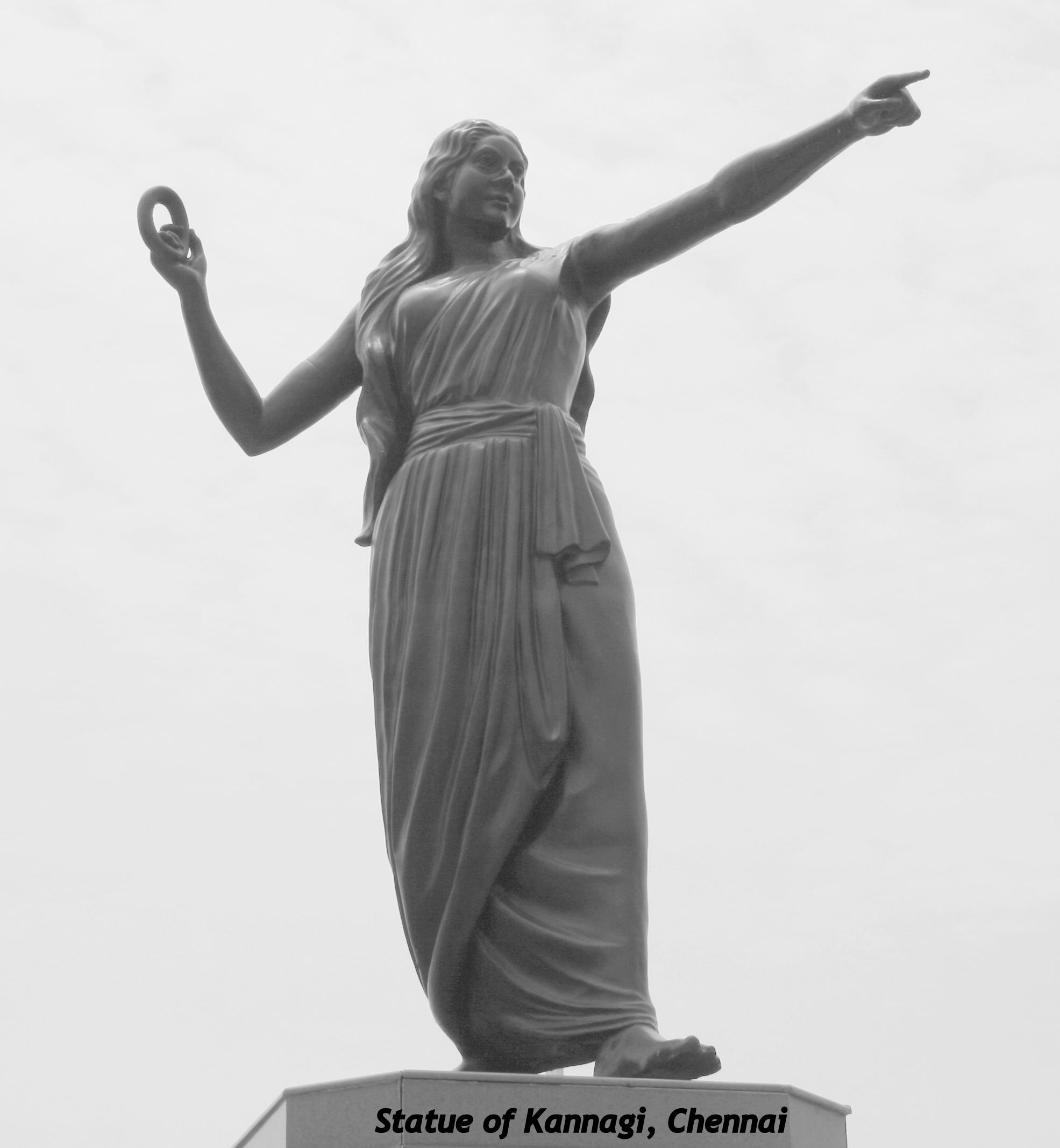 Statue of Kannagi.jpg