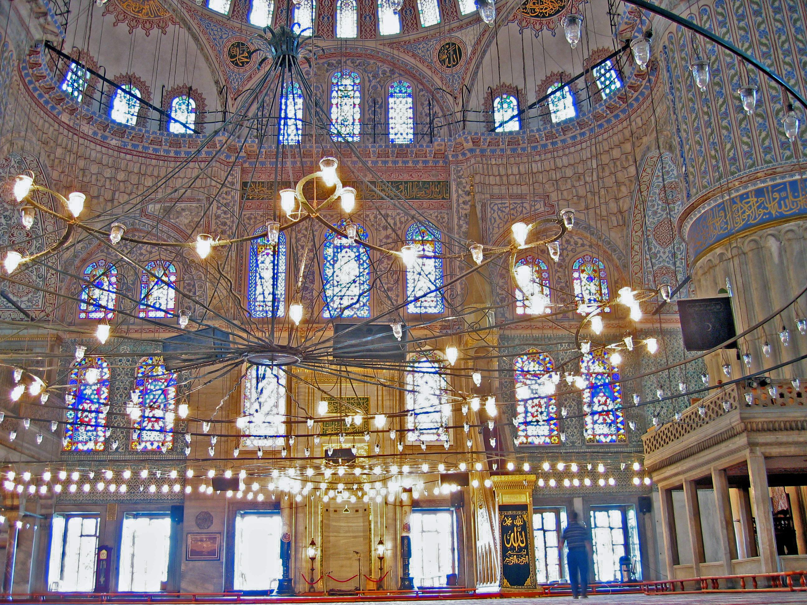 Harika mimari eserler...   Sultanahmet cami....