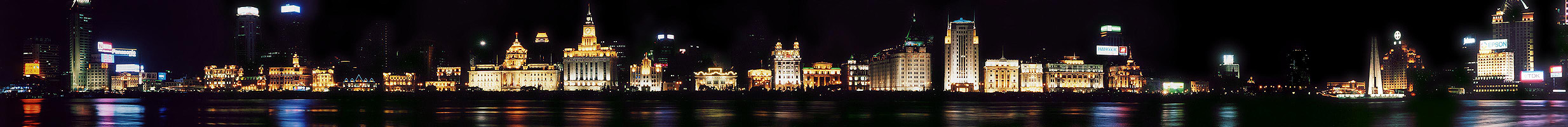 The_Bund_of_Shanghai.jpg