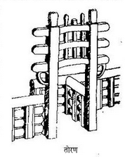 <i>Torana</i> Free-standing ornamental or arched gateway