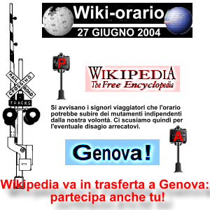 Rencontres wiki