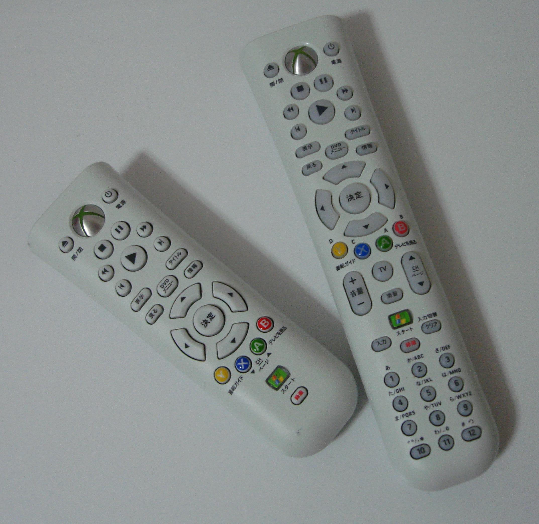 Xbox 360 media remote   xbox 360 accessories   xbox support xbox. Com.