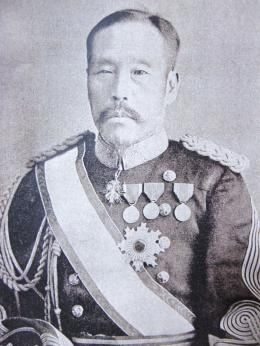 Yamaji Motoharu