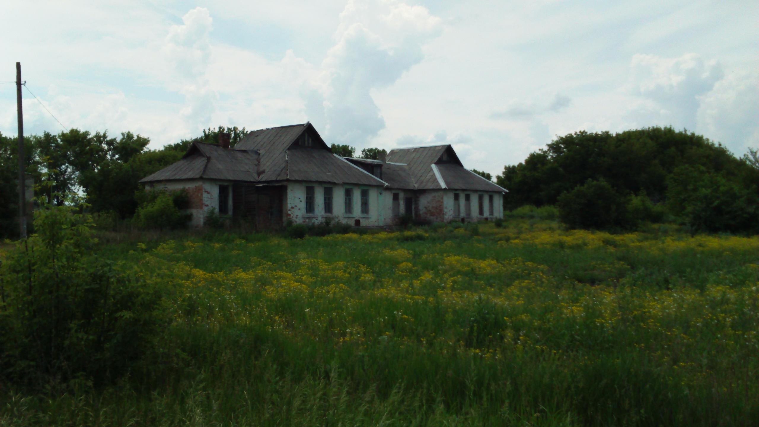 Іванівка (Добропільський район)