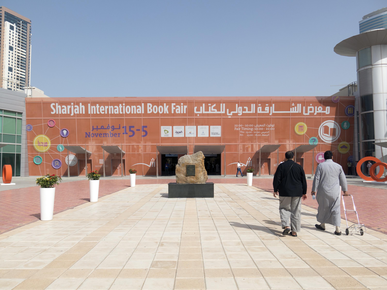 معرض الشارقة الدولي للكتاب Sharjah International Book Fair 25.jpg