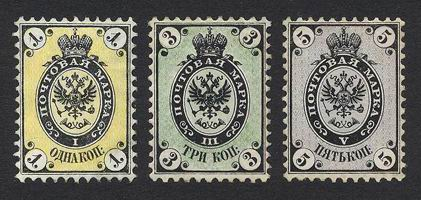 Russian Empire 1864 set of postage stamps