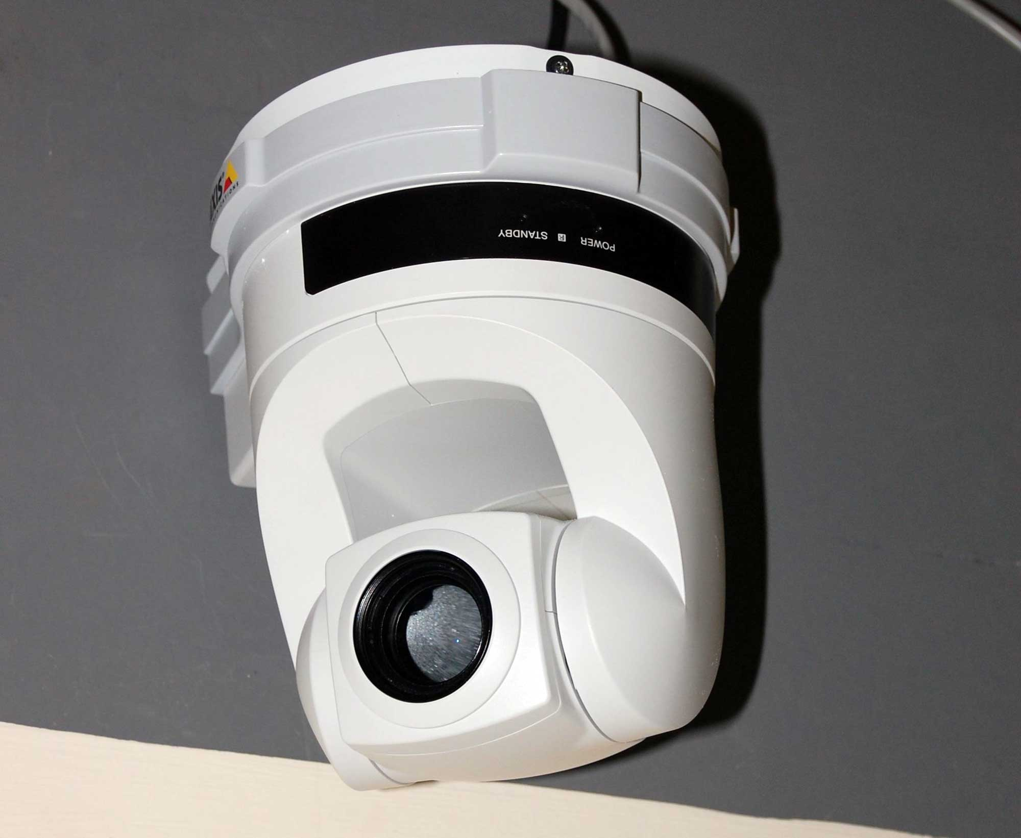 PTZ camera for security