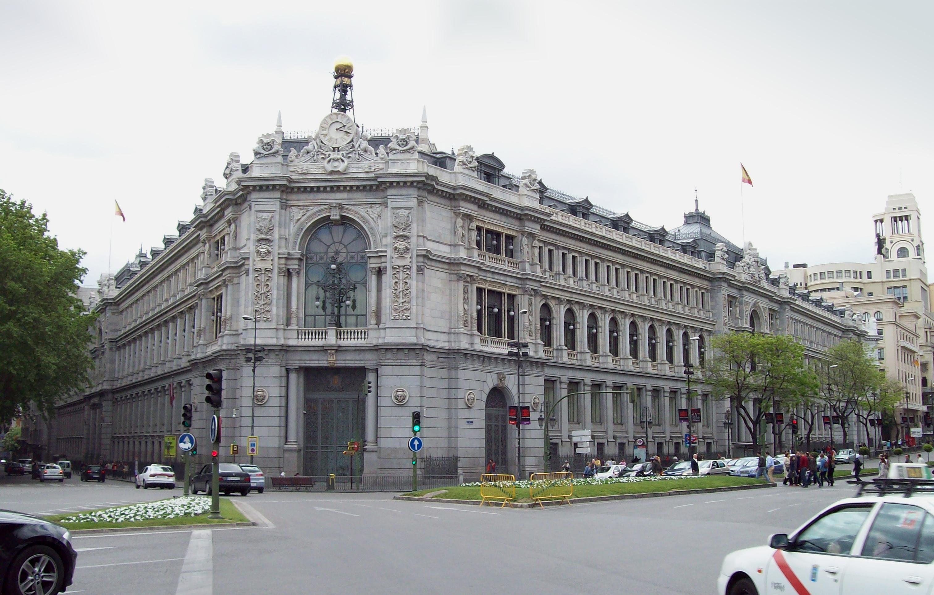ペーパーハウス ロケ地:スペイン中央銀行、マドリッド