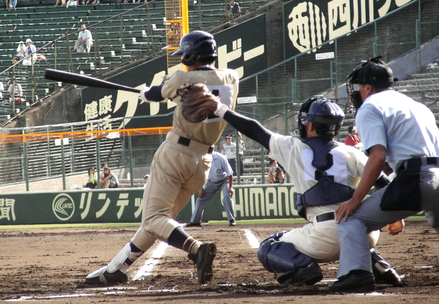 Kuvahaun tulos haulle japanese baseball