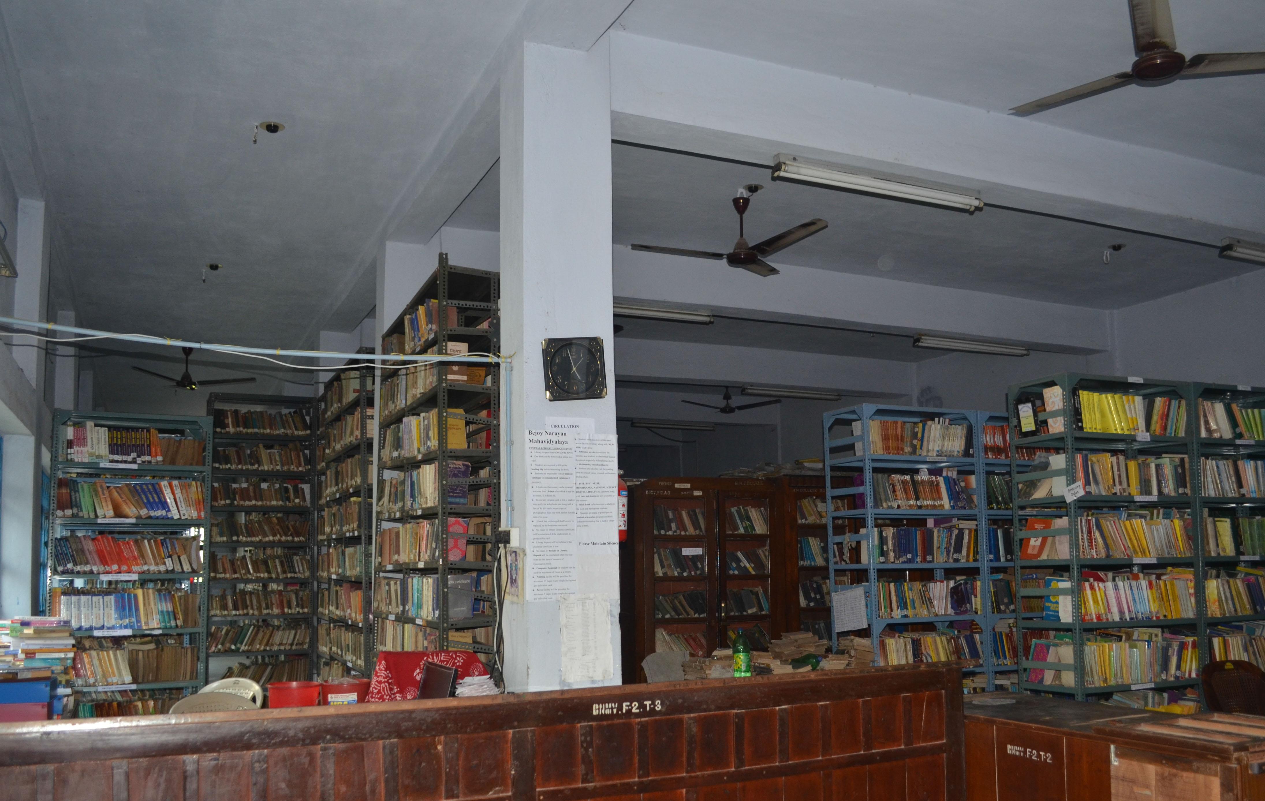 File:Bejoy Narayan Mahavidyalaya-20150608-DSC 3351 25 jpg