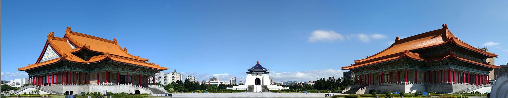 Chiang Kai-Shek Memorial Hall Panorama