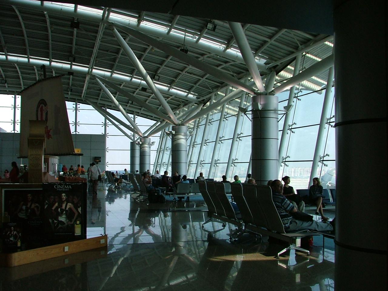CairoAirport-Terminal1.JPG