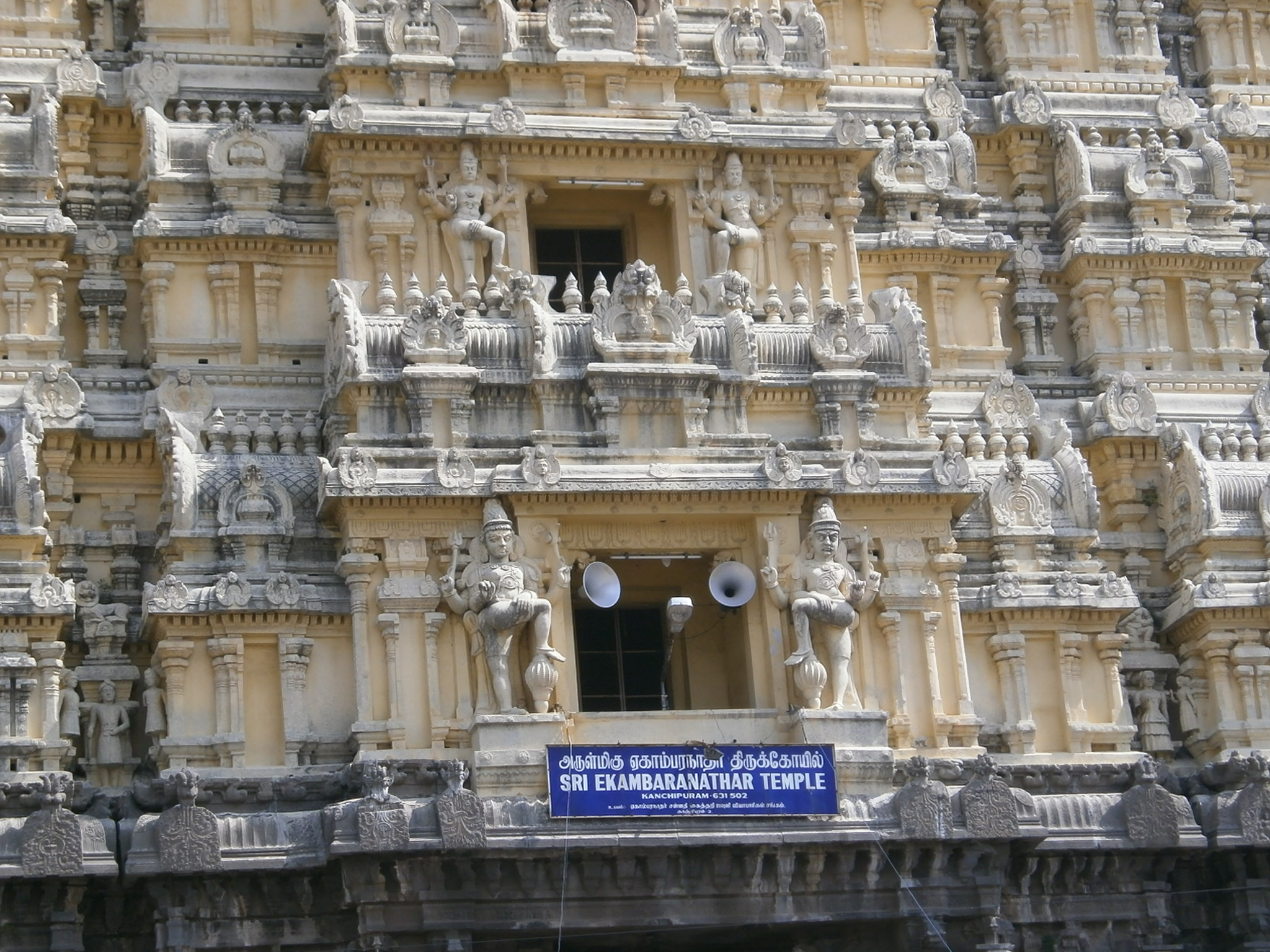 File:Ekambareswarar-Temple-Kanchipuram-South-India-3-b.JPG - Wikimedia  Commons