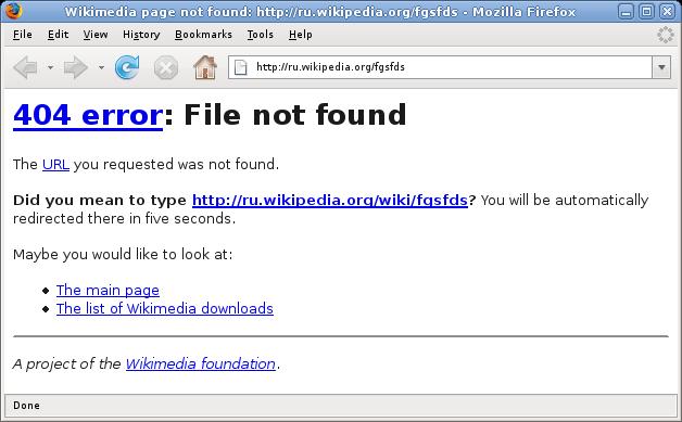 error 404 firefox