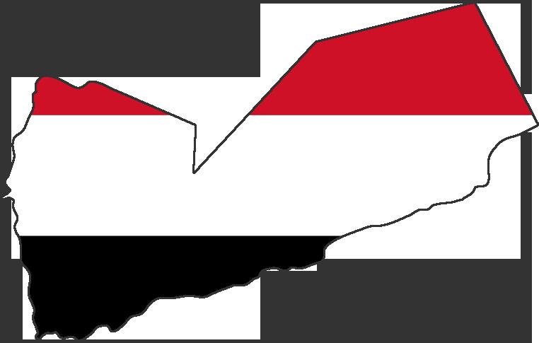 FileFlagmapofyemenpng Wikimedia Commons - Yemen map png