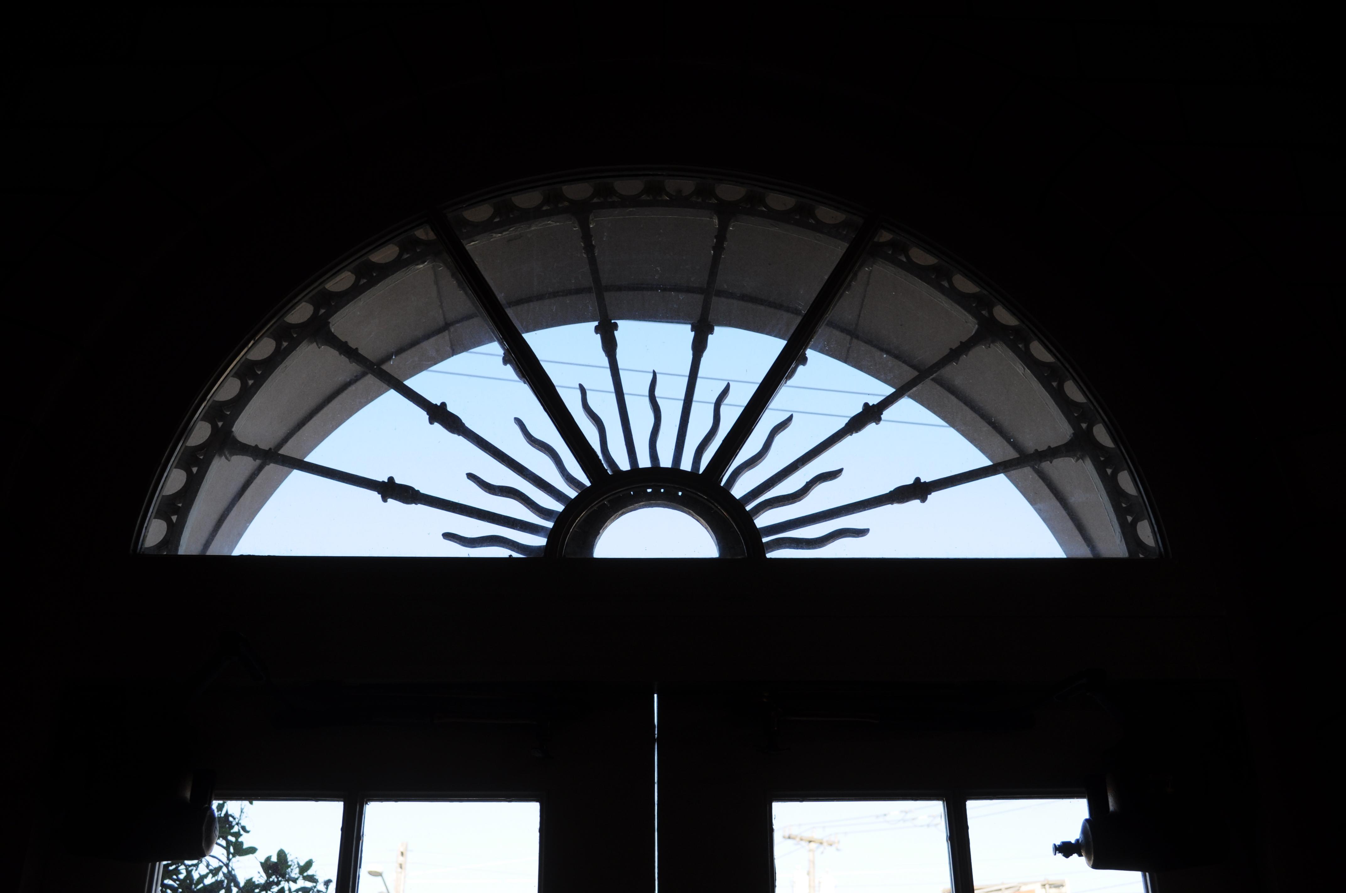 sunburst windows
