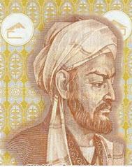 چهرهٔ ابن سینا بر اسکناس ۲۰ سامانی تاجیکستان