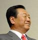 Ichiro Ozawa cropped 4 Ichiro Ozawa and Vladimir Putin 20090512.jpg