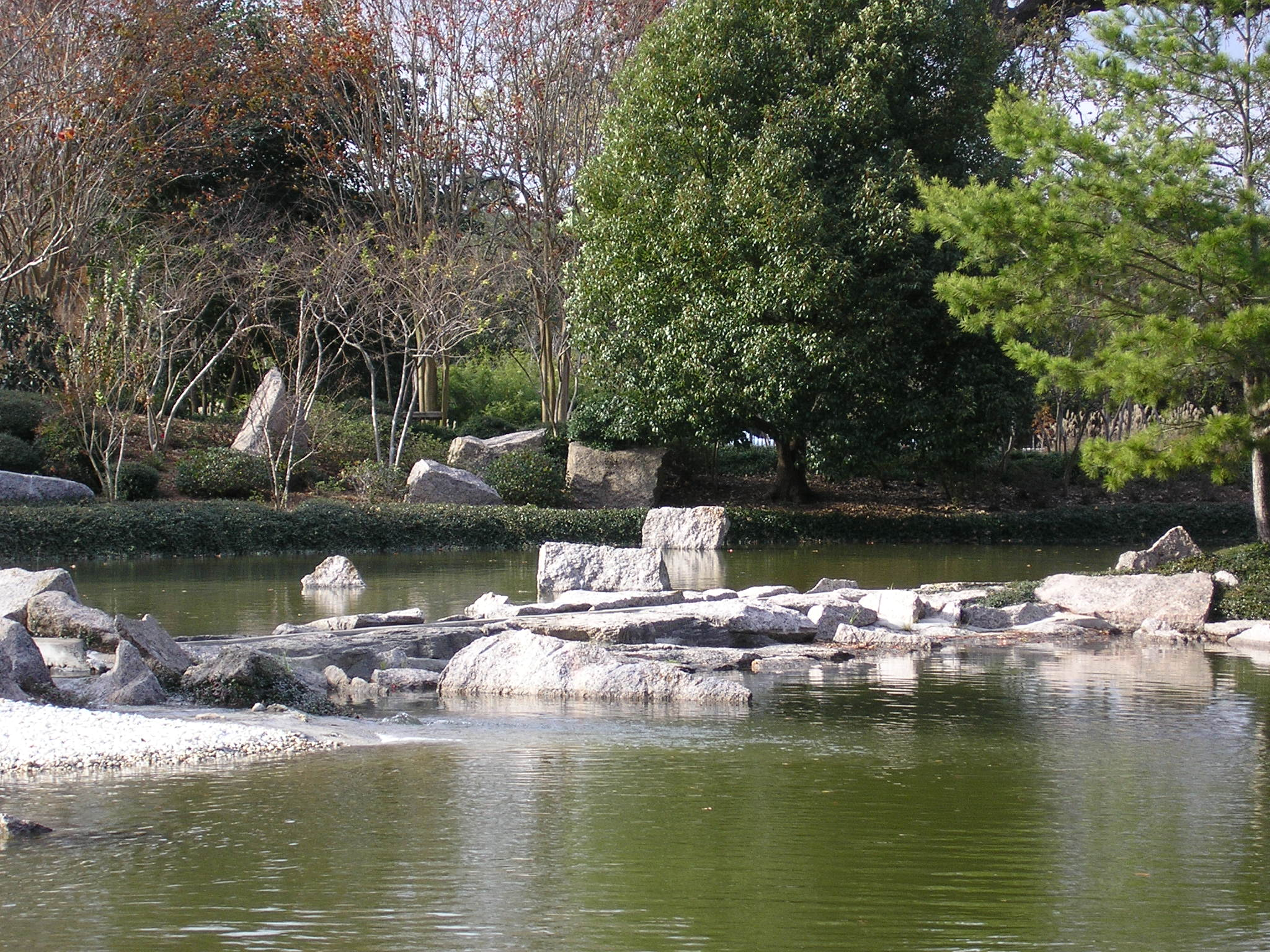 Merveilleux File:Japanese Garden, Houston, Texas (2003)   02.JPG