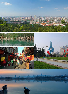Clockwise from top: Jinan's Skyline, Quancheng Square, Daming Lake, Furong Street, and Five Dragon Pool