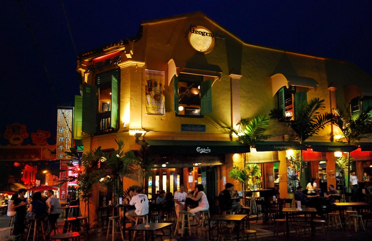 Jonker Street Cafe
