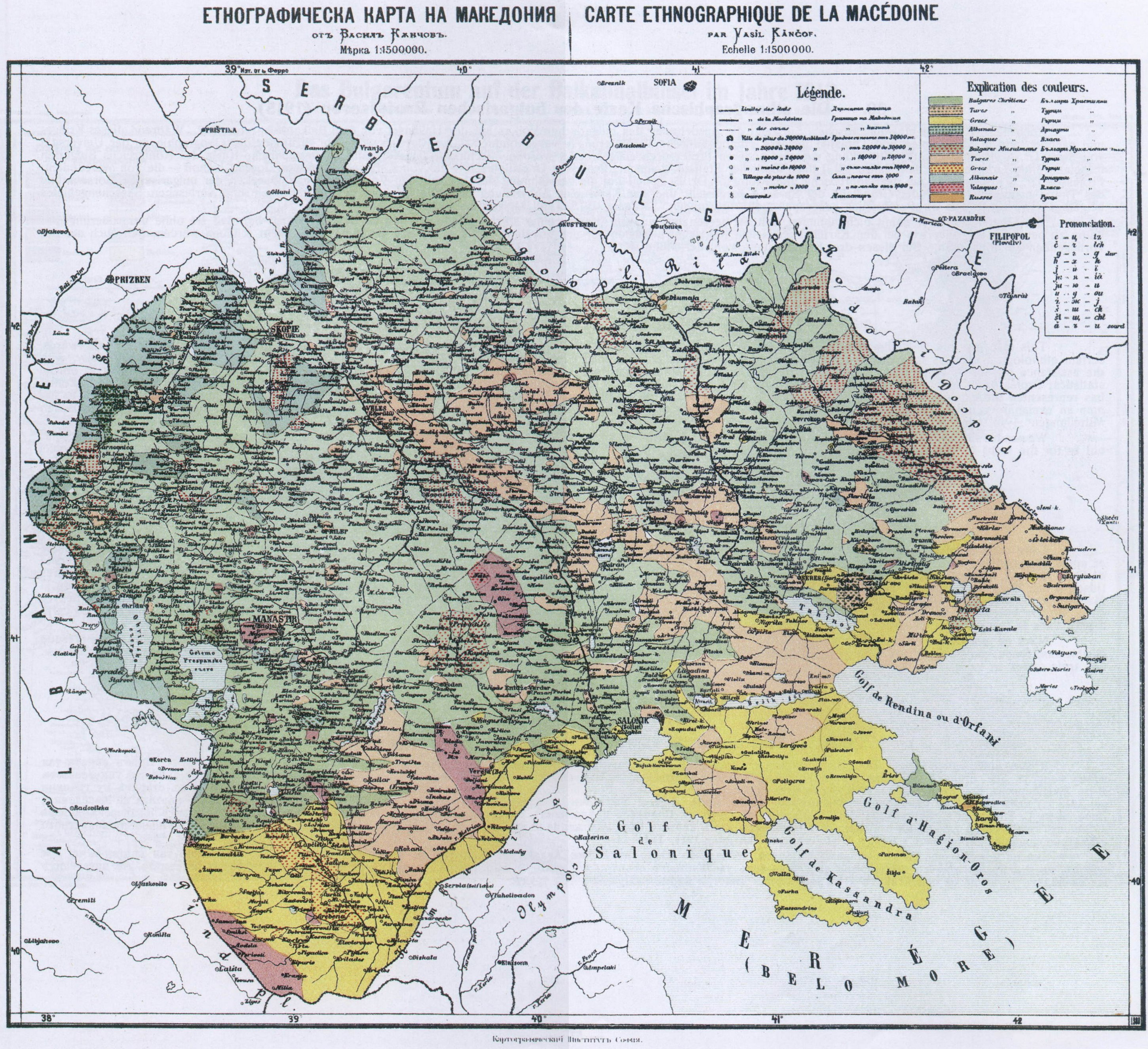 Kanchov_Macedonia_Map.jpg