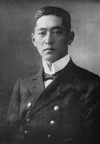 Katsuzumi Inoue
