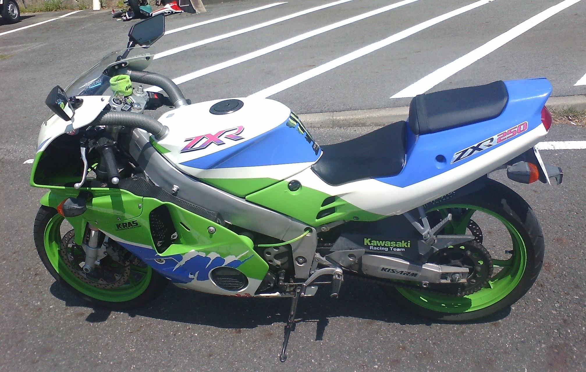 Kawasaki Zrxr