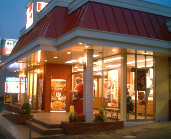 Fried Chicken Restaurants Toronto