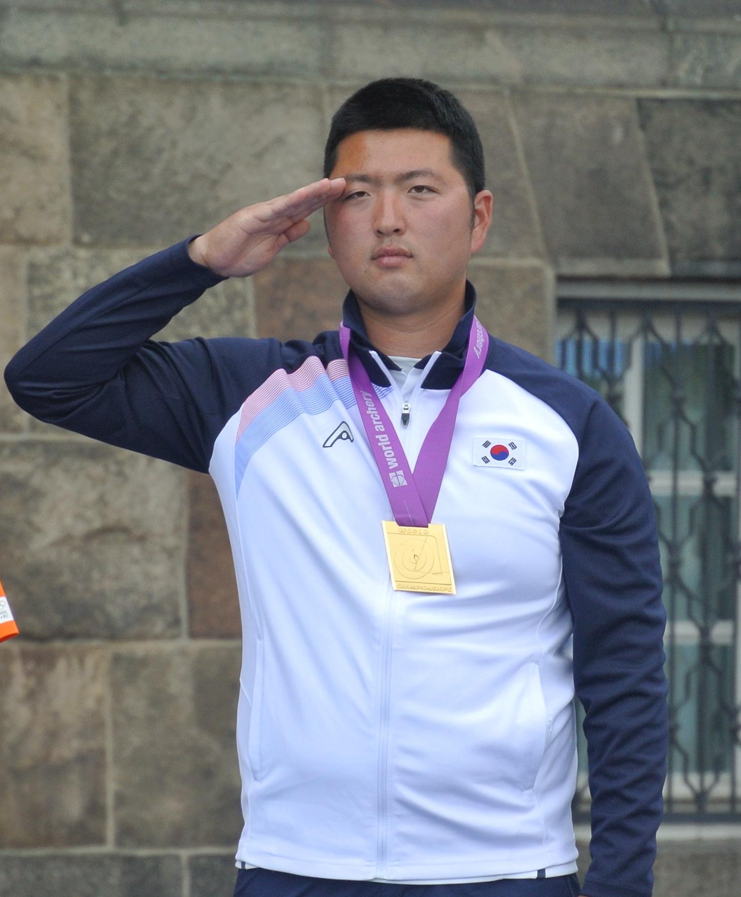Kim Jin Woo