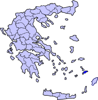 Kos greece.PNG