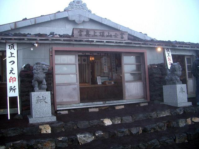 Kusushi-jinja (Mount Fuji) 01