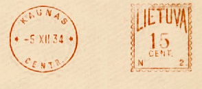 Lithuania stamp type AB1.jpg