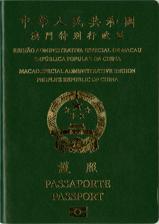 Macao Special Administrative Region passport - Wikipedia