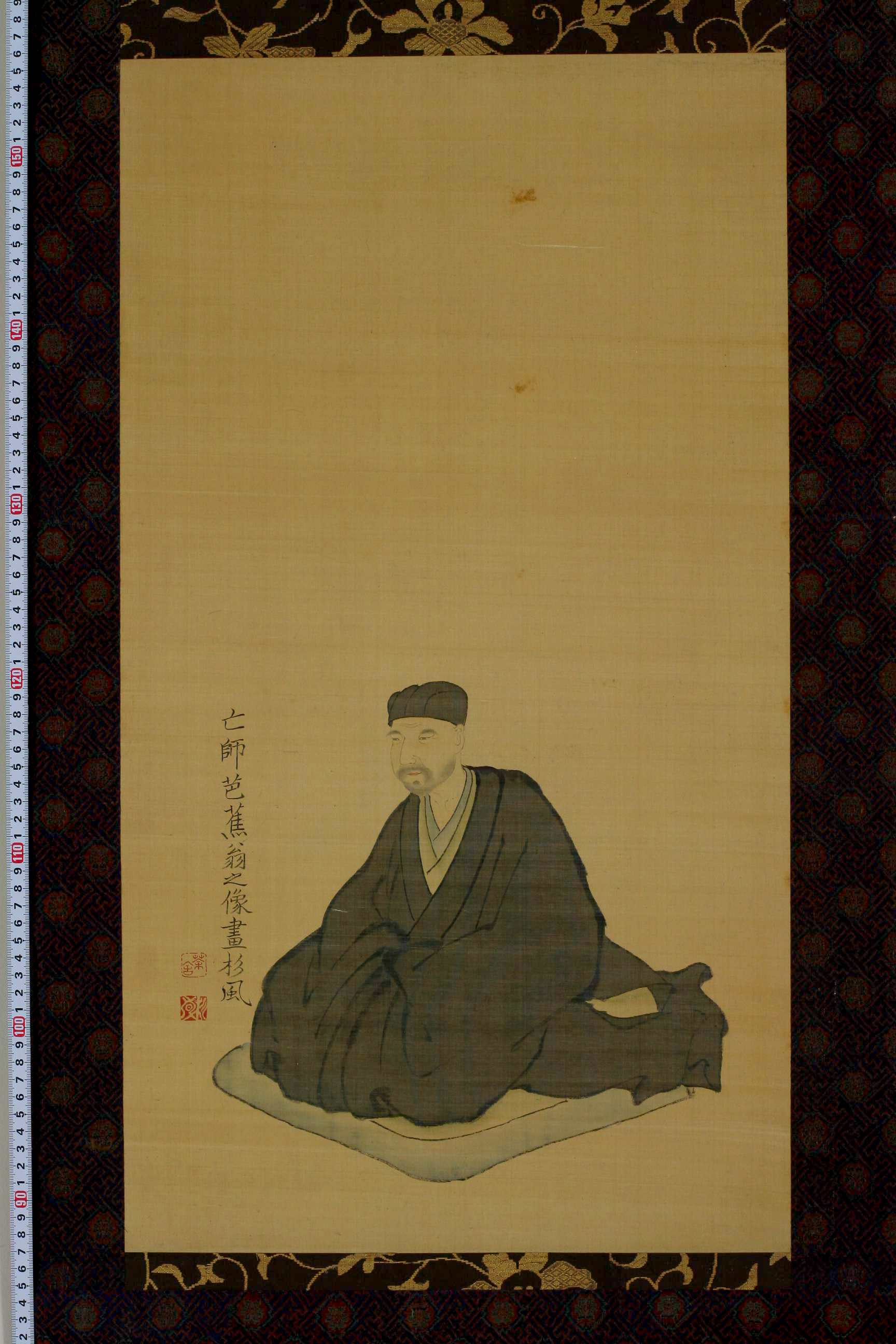 """the life and work of matsuo basho Basho - example 1 of a paper on basho  the same mode of activity as nature's ongoing creative work""""  journey: the literary prose of matsuo basho."""