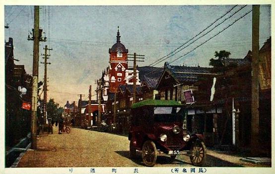 Nagaoka Omote-machi St