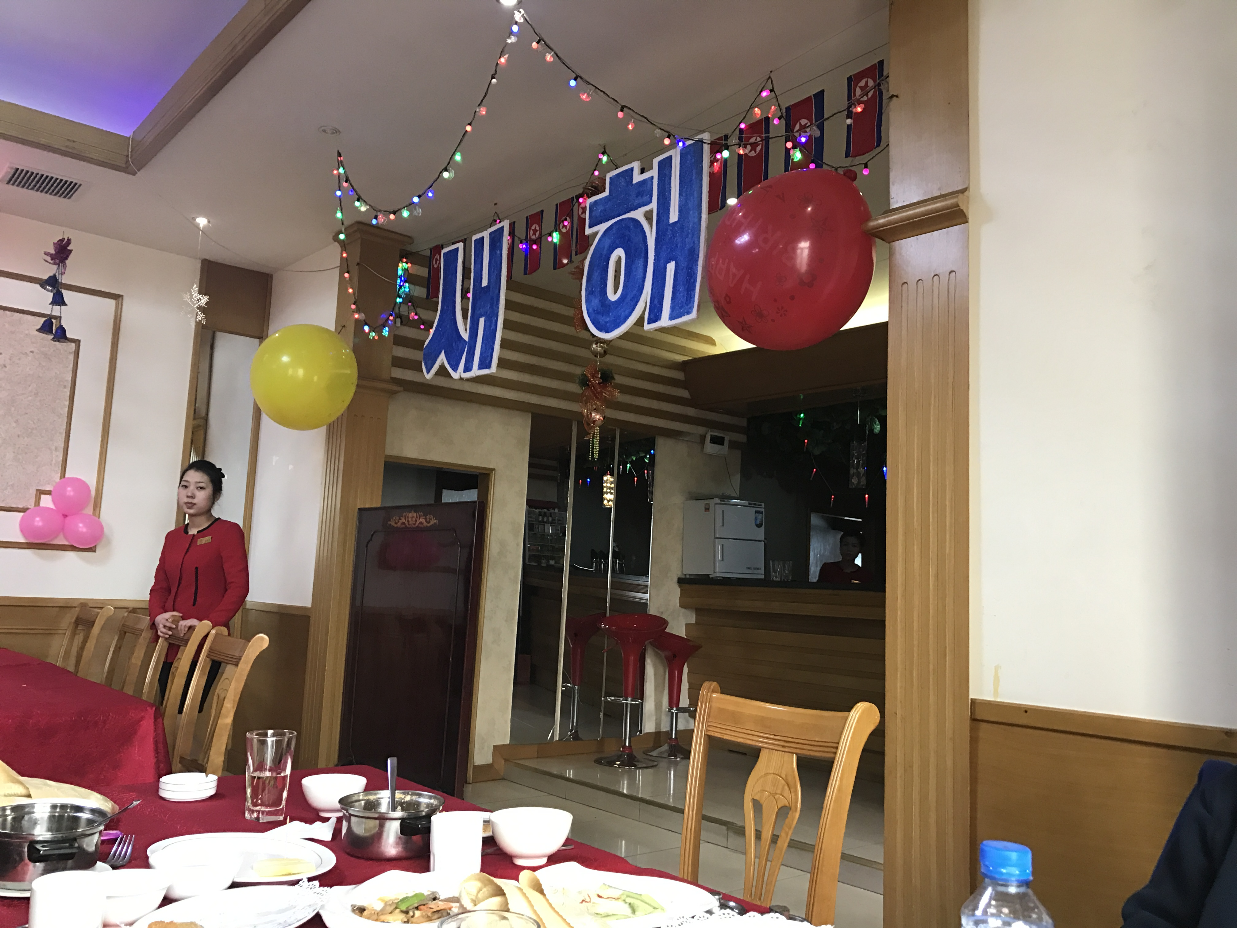 File New Year Decorations At Restaurant 33139928315 Jpg Wikimedia Commons
