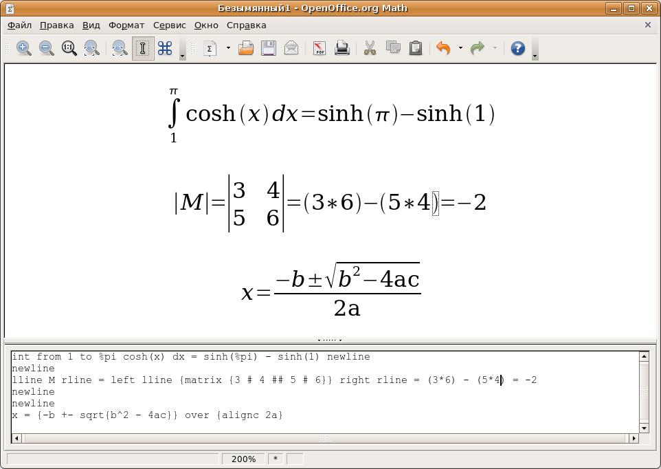 apache openoffice math