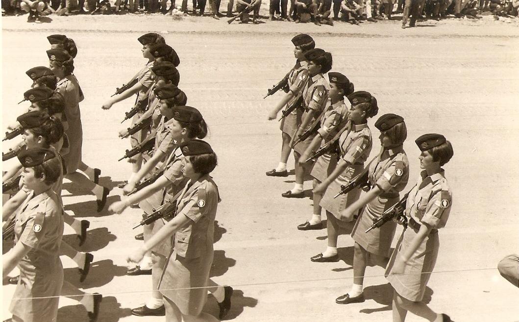 מצעד צהל 1968